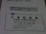 R0010537.JPG