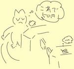 kaisatsu.jpg